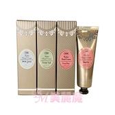 SABON Sabon極潤護手霜75ml 香蘋/麝香/茉莉/綠玫瑰