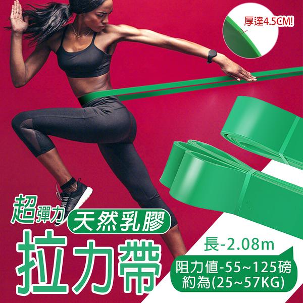 【TAS】多功能天然乳膠拉力帶 阻力帶 彈力繩 瑜珈 健身 重訓 拉力繩 瑜珈 居家 瑜珈 D83006