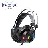 【FOXXRAY 狐鐳】百舌響狐 USB電競耳機麥克風(FXR-SAU-12)