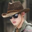 草帽夏季遮陽帽防曬太陽帽子男夏天戶外運動西部牛仔休閒沙灘涼帽