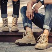 秋冬季男士馬丁靴男潮流情侶沙漠工裝鞋軍靴英倫短靴子中高筒男鞋 九週年全館柜惠