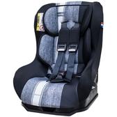 NANIA 納尼亞 0-4歲安全汽座/安全座椅-條紋灰FB00393[衛立兒生活館]