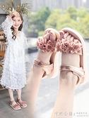 女童涼鞋夏季時尚小公主鞋子兒童軟底韓版中大童女孩童鞋 ◣怦然心動◥