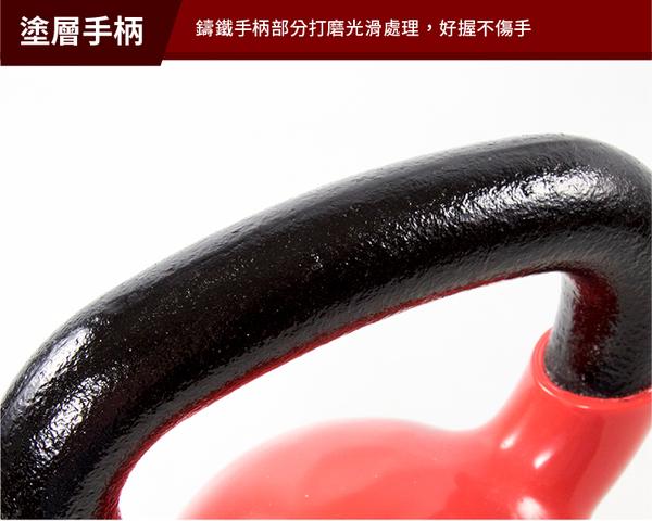 【包膠浸塑18KG】鑄鐵壺鈴/KettleBell/拉環啞鈴/搖擺鈴/重量訓練