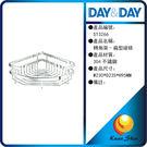day&day日日家居生活精品 ST3266  轉角架-扁型線條