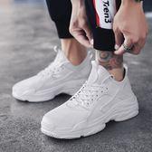 【雙11 大促】ins超火的鞋子男鞋夏季透氣小白鞋正韓ulzzang原宿百搭白色運動鞋