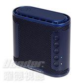 【曜德】鐵三角 AT-SBS50BT 藍色 無線藍牙喇叭 IPX5防水 10HR續航 /免運/送3.5mm音源線材