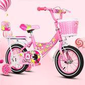 兒童自行車2-3-4-6-7-8-9-10歲寶寶腳踏單車童車女孩男孩小孩公主igo『新佰數位屋』