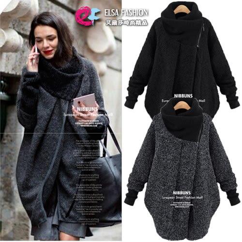 針織外套斜拉鍊大衣 歐美氣息保暖毛呢大衣外套 艾爾莎【TGK4579】