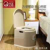 老人孕婦室內可行動坐便器老年病人便捷式馬桶成人方便家用座便椅 YXS 娜娜小屋