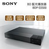 【免運費】SONY 索尼 Full HD 1080p BD藍光播放器 BDP-S5500