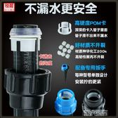 接頭 塑料水管快速活接頭pe管自來水管快接直接配件4分6分1寸25一內絲  第六空間