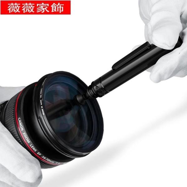 清潔套裝 專業適用相機清潔套裝單反鏡頭清理工具佳能尼康CCD傳感器CMOS清潔棒索尼微單 薇薇