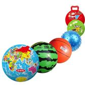 兒童拍拍充氣西瓜小皮球嬰幼兒手抓柄按摩球類戶外運動玩具WD 初語生活館