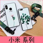 【萌萌噠】Xiaomi 小米8 小米6 小米Mix2s 新款創意插畫 小樹苗牡丹花 全包防摔軟邊+玻璃背板手機殼