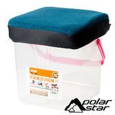 PolarStar 台灣 個人野餐坐墊 (P888 RV桶專用坐墊套)『寶藍』P17441 RV桶.置物桶.收納桶.收納箱