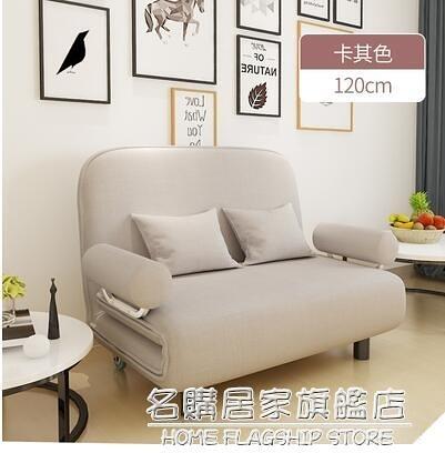 家用可摺疊沙發床兩用單雙人多功能沙發小戶型臥室客廳1.2米沙發 NMS名購新品