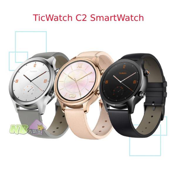 TicWatch C2 SmartWatch ◤0利率◢ 智慧 手錶