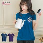 棉T--青春無敵裝飾條紋口袋拼貼小熊臉短袖上衣(藍.紫XL-5L)-U353眼圈熊中大尺碼