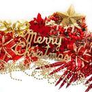 聖誕裝飾配件包組合~紅金色系 (8尺(2...