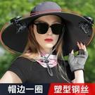 大檐太陽能風扇女士夏季戶外農活防曬帽防紫外線遮陽帽休閑漁夫帽 快速出貨