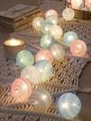 滿天星彩燈串LED星星燈閃燈串燈臥室燈飾網紅裝飾浪漫圣誕布置燈 童趣屋