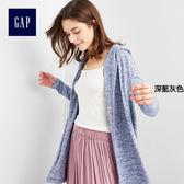 Gap女裝 簡潔純色連帽開襟長袖休閒外套 282714-深藍灰色