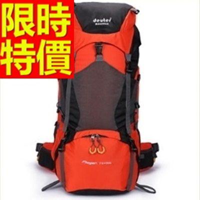 登山背包-有型新款好收納雙肩包4色57w18【時尚巴黎】