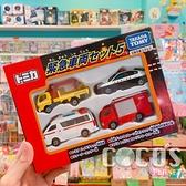 TAKARA TOMY TOMICA汽車組 緊急車輛組 盒裝 COCOS TO175