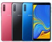 SAMSUNG Galaxy A7 2018 (4GB/128GB)三鏡頭6吋智慧手機  (A750) (公司貨) ★101購物網★