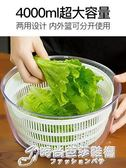 蔬菜甩幹機 蔬菜脫水器沙拉甩幹機家用洗菜盆創意廚房手動水果甩水瀝水籃 時尚芭莎WD