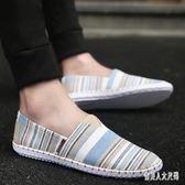豆豆鞋男休閒一腳蹬懶人老北京布鞋韓版潮流駕車條紋潮鞋(米.黑39-44) FR12603『俏美人大尺碼』