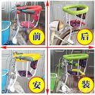 寶寶單車前坐自行車兒童安全座椅加厚電動車座椅快拆前座后座 卡卡西yys