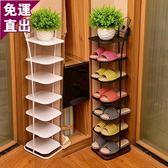 鞋架多層簡易現代簡約經濟型家用門口省空間多功能收納鐵藝鞋柜子