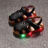 一件85折-發光鞋休閒鞋運動鞋兒童涼鞋男夏2-3-4-5歲小孩寶寶男童