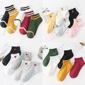 襪子女短襪純棉夏季薄款棉襪女士韓國淺口可愛隱形襪低筒防滑船襪   初見居家