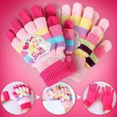 兒童保暖手套 芭比兒童手套冬款五指保暖手套針織全指雙層毛線6-12周歲女生手套 珍妮寶貝