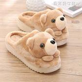 棉拖鞋冬季可愛小熊卡通家居女生棉拖鞋毛毛絨冬天保暖室內居家防滑 貝芙莉
