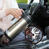 車載電熱杯汽車用燒水壺12V24V加熱水器保溫水杯大容量1.2L【黑色地帶】