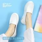 氣墊護士鞋女軟底夏季白色平底厚底內增高舒適防臭透氣夏天不累腳 【端午節特惠】