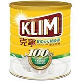 克寧100%天然即溶奶粉2.3kg X1罐 780元