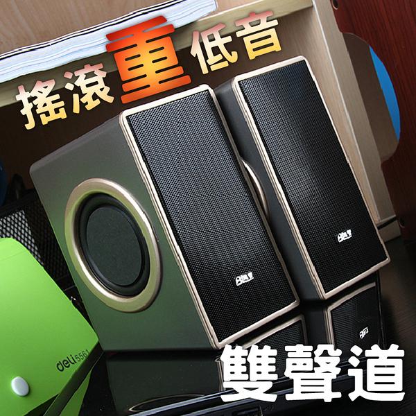 ⭐星星小舖⭐ 台灣出貨灰色雙聲道多媒體喇叭 電腦喇叭 有線喇叭 音響 喇叭 雙聲道 重低音