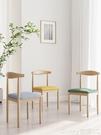 椅子 椅子靠背北歐簡約現代凳子書桌用學生宿舍家用餐廳牛角餐椅經濟型LX 618購物