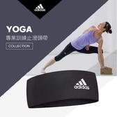 Adidas - 專業訓練止滑頭帶(黑)