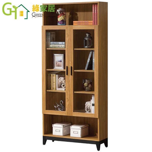 【綠家居】夏妮思 2.7尺木紋色二門書櫃