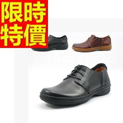 氣墊鞋-必備抗震商務皮革男休閒鞋55f6【時尚巴黎】