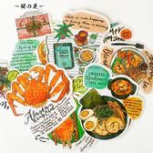 狐貍大人手賬 旅行之美食筆記 手帳拼貼tn素材透明貼紙包【櫻花本鋪】