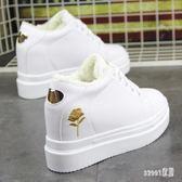 內增高鞋 小白鞋女新款女鞋百搭韓版白鞋子厚底板鞋加絨棉鞋 df11009【Sweet家居】