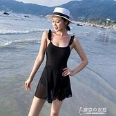 泳衣女連身泳衣女裙式黑色露背性感遮肚  【快速出貨】