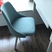 實木餐椅靠背椅北歐家用布藝伊姆斯椅現代簡約餐廳休閒書桌椅凳子 夢想生活家